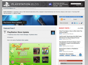 Playstation Screenshot